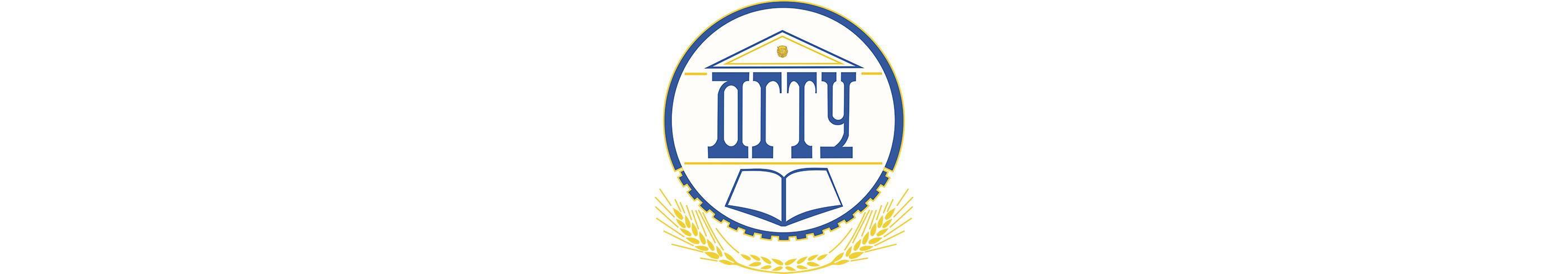 DSTU Logo