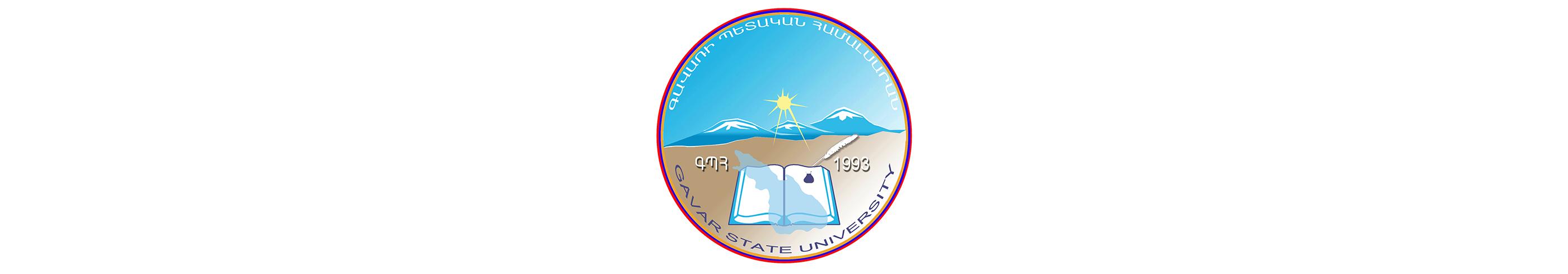 GSU logo (aranc foni)