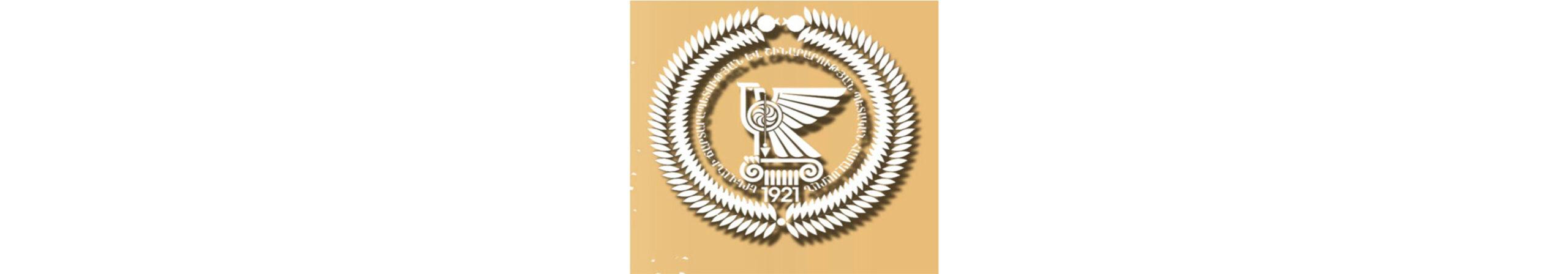NUACA_Logo