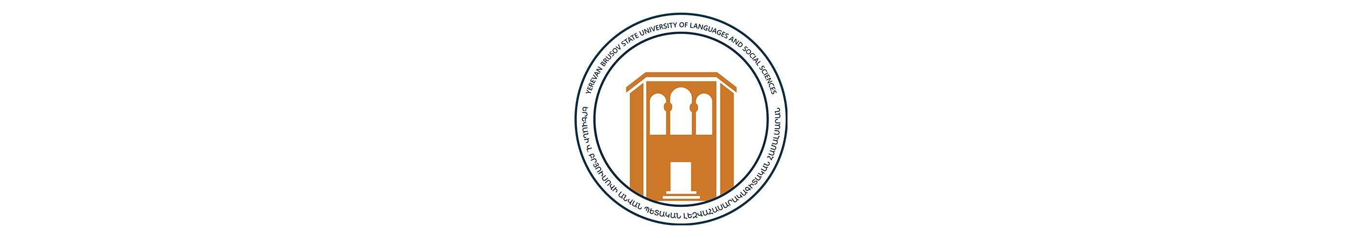 logo_Brusov