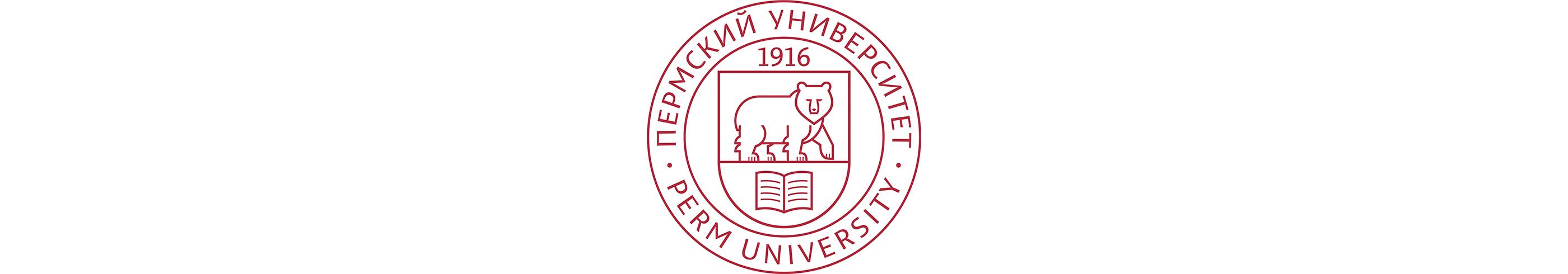 logo_psu знак